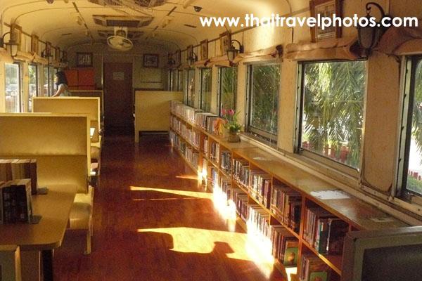 ห้องสมุดการรถไฟหัวหิน