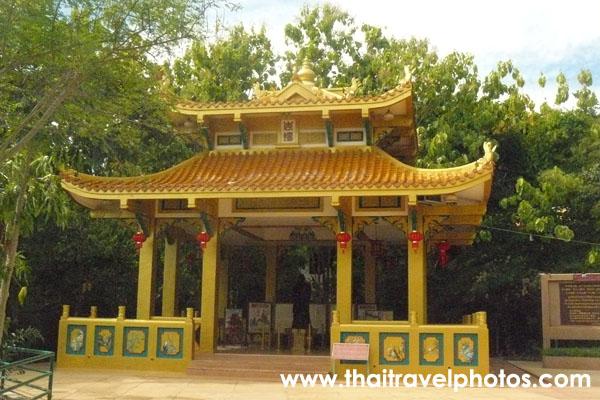 วิหารสามเซียน