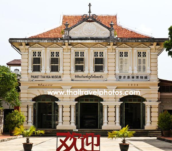 พิพิธภัณฑ์ไทยหัว