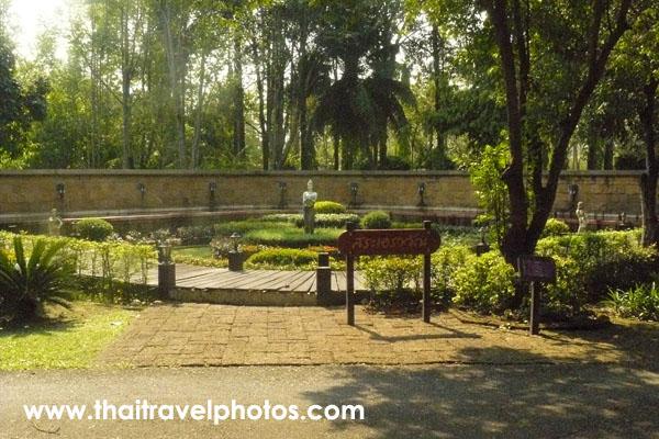 สวนสมุนไพรสมเด็จพระเทพร้ตนราชสุดาฯ สยามบรมราชกุมารี